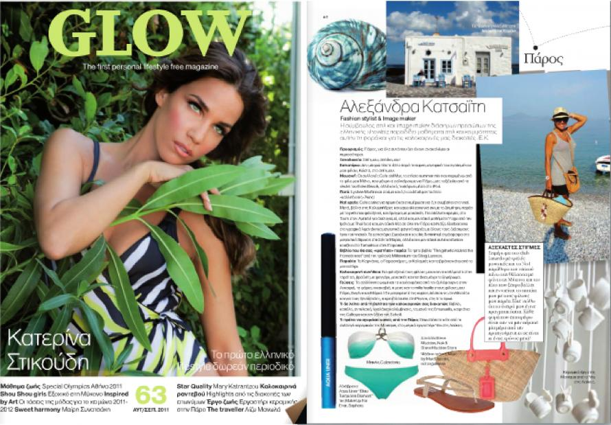 glow magazine, yria, porcelaine, cup, press